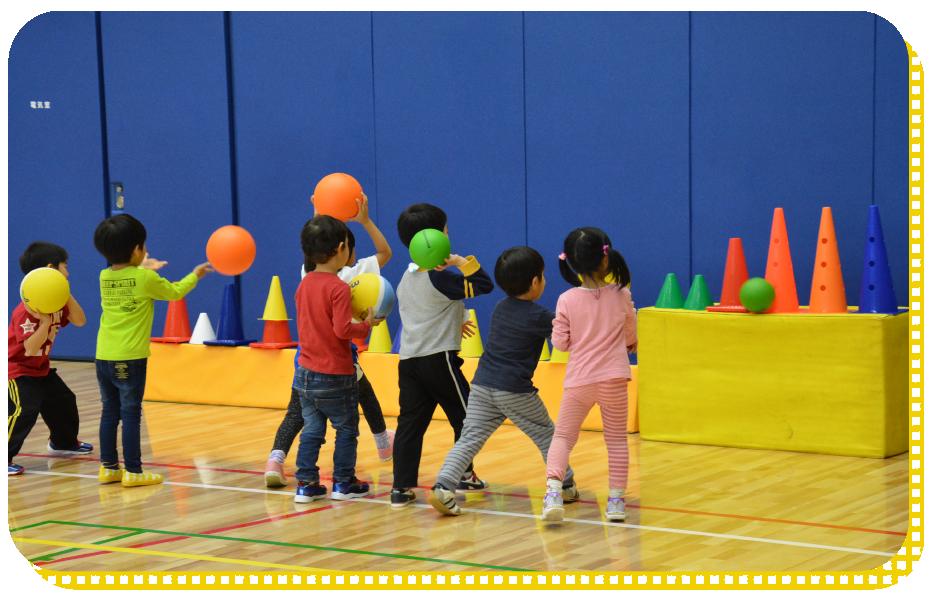 Ballschule(バルシューレ)