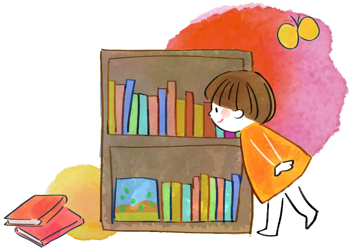 絵本と育つやさしい心 CONCEPT